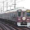 阪急神戸線のラッシュ時輸送を撮る。