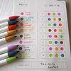 配色を考える便利シート発見