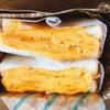 恩納村・朝8時から開いてるカフェ「sea Heart」でハムチーズサンドをテイクアウト。