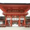 下賀茂神社 2020
