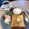 The RITA COFFEE @なんば バターの程よい塩加減に感動とトーストの厚みにと柔らかさに感動した