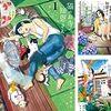 オジロマコト『猫のお寺の知恩さん』1〜4巻