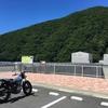 ダムカードハンティングの旅 〜鬼怒川上流ダム群〜