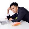 転職経験者による、転職を考えている人のためへの【転職のススメ】