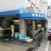 バースデイの上町池澤本店特製お弁当はどこでいただく?