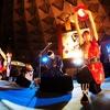 【LIVE】11/26(日)まーちゃんバンド@大阪・天神橋「奄美料理 てぃだ