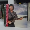 George Harrison - Cloud Nine (紙ジャケット)