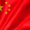 中国「米軍が武漢にコロナを持ち込んだ」
