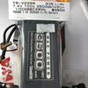 YB-V235B ヨコモ リポ7.4V 100C 3500mAh