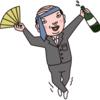 自分へのご褒美に行ってきました。回らない寿司!神戸三宮「源平本店」