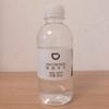 中国みやげにもなる(!?)完璧すぎるペットボトルのご紹介 ~DiDi(滴滴)の水が大好きだという話