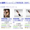 安室奈美恵 DVD 最新//無料購入!!
