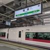 【祝!常磐線全線開通】特急「ひたち」仙台→品川を乗り通す