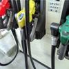 【Enekey】各ガソリンスタンドの決済ツールをまとめてみた