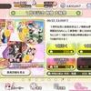 【ゆゆゆい】新SSR結城友奈・三ノ輪銀・郡千景の評価【絢爛 大輪祭】