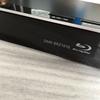 オススメ Blu-ray  Amazon Prime Day で買った DIGA DMR-BRZ1010 ついついセール対象外なのに買ってしまった