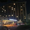 【シェラトン都ホテル東京】ラグジュアリールーム宿泊記☆SPGアメックスの特典を堪能してきました!