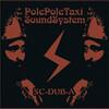 "PolePoleTaxi Soundsystem ""SC-DUB-A""を聴いて。"