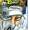 11月16日【新刊漫画】KING GOLF33巻・THE SHOWMAN2巻・5分後の世界2巻・第九の波濤6巻・switch1巻2巻【kindle電子書籍】