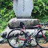 【ロードバイク】外練:和田峠×3