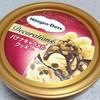 ハーゲンダッツ「バナナキャラメルクッキー」は本格的なバナナチョコの味♪