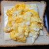 黄色ホットサンドに黄色スパゲティ