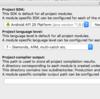 IntelliJ IDEA 2017.1 で Android の開発ができるか?の試行