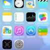 発表されたばかりのiOS 7をiPhoneで今すぐに疑似体験する方法