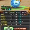 【星ドラ】8月スペシャルスカウト パート2