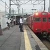 名鉄でふるいから名古屋まで - 2020年6月18日