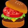 454 cheeseburgers