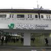 総武本線-14:船橋駅