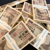 くら寿司の新卒の年収1000万円についての考察。意図は?効果は?応募はあり?
