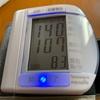 2020/05/13の血圧