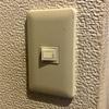 トイレのスイッチ交換