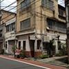【喫茶】稲荷町・COFFEE ヤマ