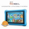 Fire HD 8 タブレットは子供向けに最適