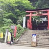 那珂川町 鷲子山上神社でふくろう展開催中!