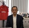 ランニングに関する山中伸弥教授からのメッセージがとても真摯で胸に響く