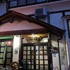 いわい温泉(熊本県人吉市)