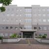 札幌地方裁判所苫小牧支部/札幌家庭裁判所苫小牧支部/苫小牧簡易裁判所
