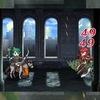 【縛鎖の迷宮】第5迷宮に挑戦! ~ステージ5(最終)~