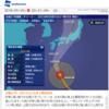 颱風 21号 2018-09-02