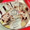 Sexy Zone 14thシングル 『ぎゅっと』楽曲レビュー