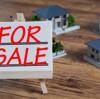 「負」動産の処分:④売却時に必要な費用