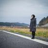 【ひきこもりと地方】 岩手県釜石市 女性ひきこもり経験者  土橋詩歩さんインタビュー 第1回「あの履歴書はもう二度と見ることはない」