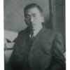 【書籍紹介】 飯塚恭子著:凛として ~亡命したILO労働代表 松本圭一の生涯~