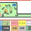 京都市内の公園を巡るシリーズ。41
