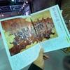 200201 伝統工芸品「桐生織」