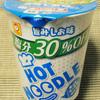 東洋水産 マルちゃん ホットヌードル 塩分オフ 旨みしお味